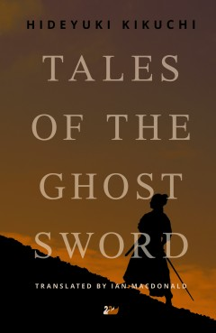 Tales of the Ghost Sword