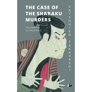 The Case of the Sharaku Murders